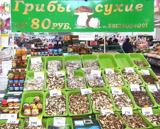 Район грибы форшированные грибы